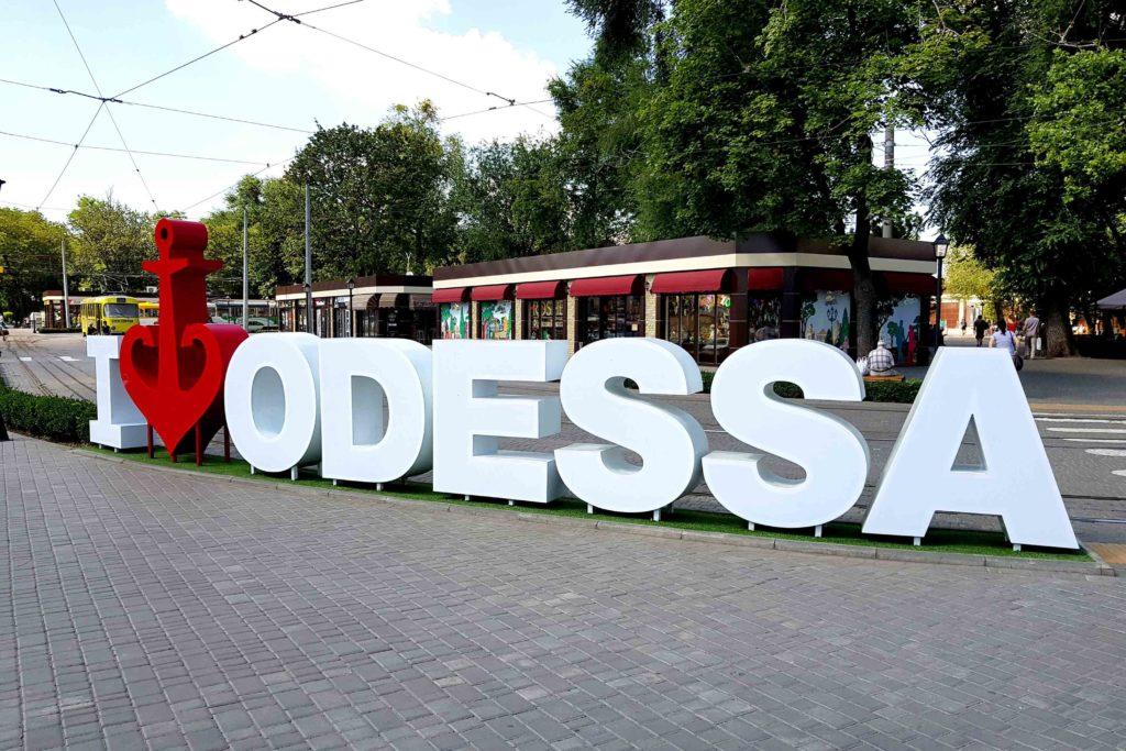Tam gdzie Putin stopami sięga, czyli 10 miejsc, które musisz zobaczyć w Odessie